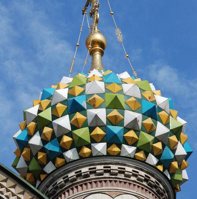 Mitglieder-Galerie-Brunner: St. Petersburg